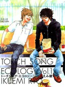 Torch Song Ecology漫画